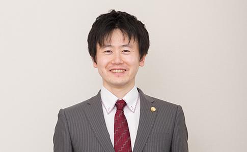 弁護士 阿久澤 英毅